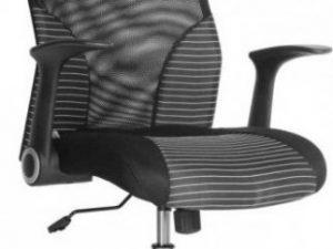 Kancelářská židle Wonder Large Modrý pruh