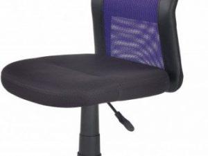 Dětská židle Cosmo růžová