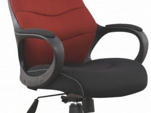 Kancelářská židle Striker