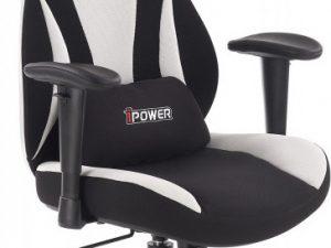 Kancelářská židle Abart - černá/bílá